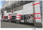 ガンダムカフェ.jpg