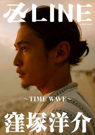 卍LINE(マンジライン)窪塚洋介