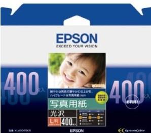 エプソン純正写真用紙.jpg