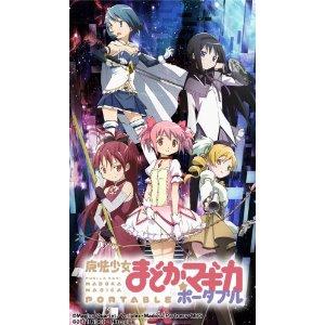 魔法少女まどか☆マギカのゲーム.jpg
