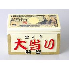 1000万円貯まる貯金箱.jpg