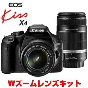 Canonデジタル一眼レフカメラEOSKissX4.jpg