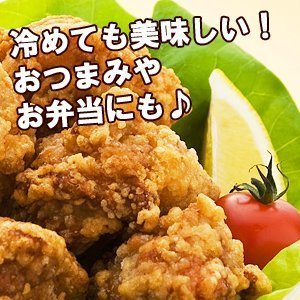 大阪王将の若鶏の唐揚げ