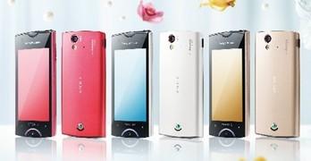 白ロムのスマートフォン携帯電話