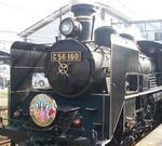 蒸気機関車SL北びわこ号.jpg