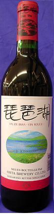 琵琶湖ワイン.jpg