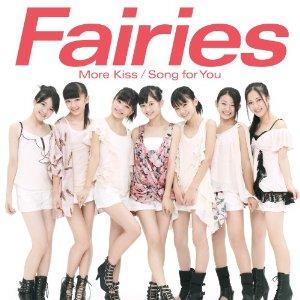 Fairies(フェアリーズ)井上理香子と清村川音と林田真尋.jpg