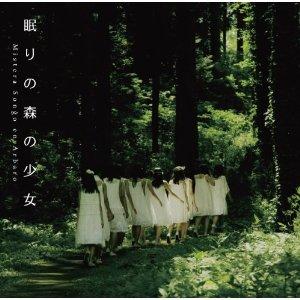 Fairies(フェアリーズ)眠りの森の少女の関根結花.jpg